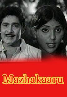 Watch Mazhakaaru full movie Online - Eros Now