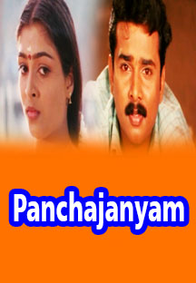 Watch Panchajanyam full movie Online - Eros Now