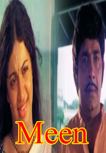 Watch Meen full movie Online - Eros Now