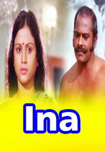 Watch Ina full movie Online - Eros Now
