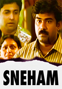 Watch Sneham full movie Online - Eros Now