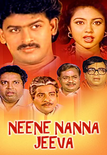 Watch Neene Nanna Jeeva full movie Online - Eros Now