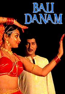 Watch Bali Danam full movie Online - Eros Now