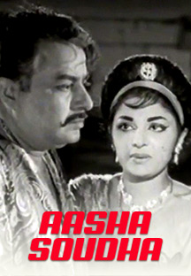 Watch Aasha Soudha full movie Online - Eros Now