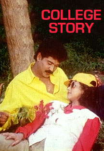 Watch College Story full movie Online - Eros Now