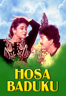 Watch Hosa Baduku full movie Online - Eros Now