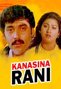 Kanasina Rani