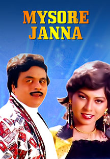 Watch Mysore Janna full movie Online - Eros Now