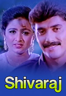 Watch Shivaraj full movie Online - Eros Now