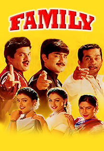 Watch Family full movie Online - Eros Now