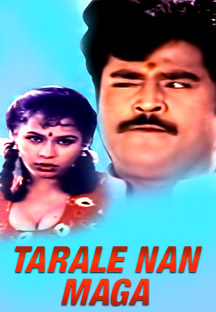 Watch Tarale Nan Maga full movie Online - Eros Now