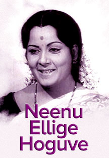 Watch Neenu Ellige Hoguve full movie Online - Eros Now