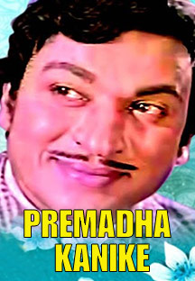 Watch Premadha Kanike full movie Online - Eros Now