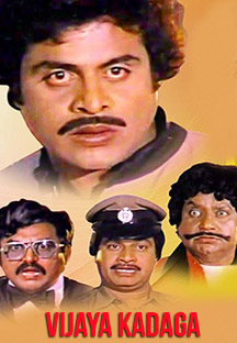 Watch Vijaya Kadaga full movie Online - Eros Now