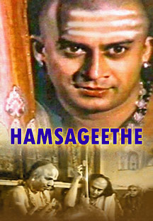 Watch Hamsageethe full movie Online - Eros Now