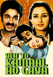 Watch Yeh To Kamaal Ho Gaya full movie Online - Eros Now