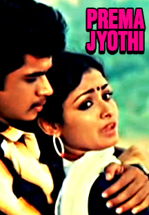 Watch Prema Jyothi full movie Online - Eros Now