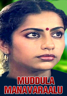 Watch Muddula Manavaraalu full movie Online - Eros Now