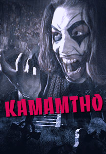 Watch Kamamtho full movie Online - Eros Now