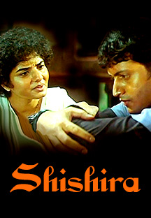 Watch Shishira full movie Online - Eros Now