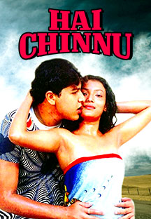 Watch Hai Chinnu full movie Online - Eros Now