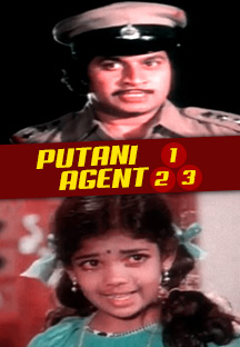 Watch Putani Agent 123 full movie Online - Eros Now