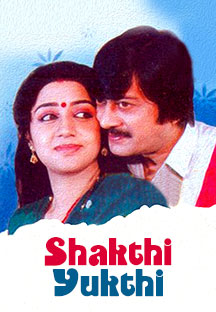 Watch Shakthi Yukthi full movie Online - Eros Now