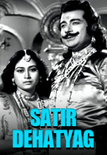 Watch Satir Dehatyag full movie Online - Eros Now