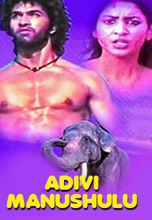 Watch Adivi Manushulu full movie Online - Eros Now