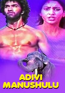 Watch Adivi Manushulu full movie Online - Eros Now