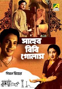 Watch Saheb Bibi Golam full movie Online - Eros Now