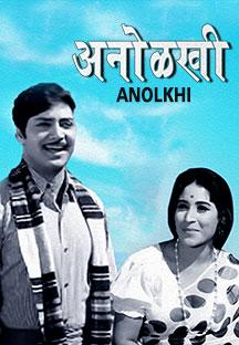 Anolkhi