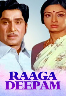 Watch Raaga Deepam full movie Online - Eros Now