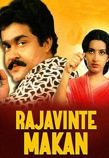 Watch Rajavinte Makan full movie Online - Eros Now