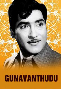 Watch Gunavanthudu full movie Online - Eros Now