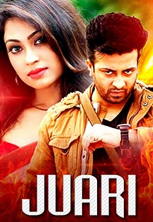 Watch Juari full movie Online - Eros Now