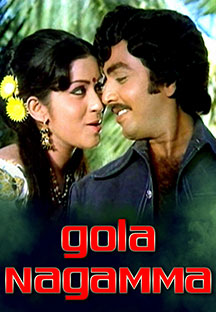 Watch Gola Nagamma full movie Online - Eros Now