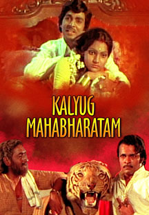 Watch Kalyug Mahabharatam full movie Online - Eros Now