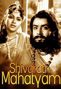 Watch Shivaratri Mahatyam full movie Online - Eros Now