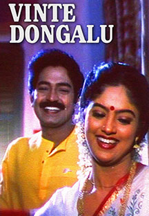 Watch Vinte Dongalu full movie Online - Eros Now