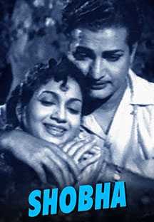 Watch Shobha full movie Online - Eros Now