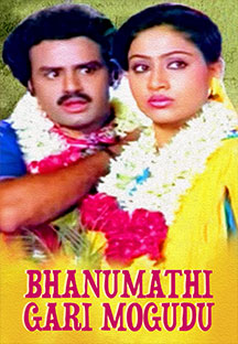 Watch Bhanumathi Gari Mogudu full movie Online - Eros Now
