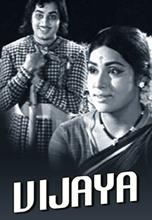 Watch Vijaya full movie Online - Eros Now