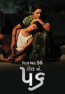 Roll No. 56