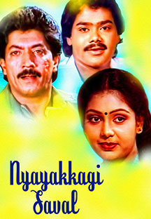 Watch Nyayakkagi Saval full movie Online - Eros Now