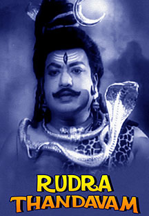 Watch Rudra Thandavam - 1978 full movie Online - Eros Now