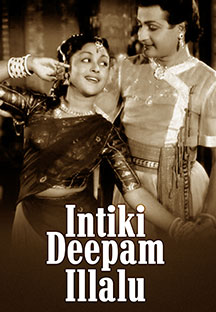 Watch Intiki Deepam Illalu full movie Online - Eros Now