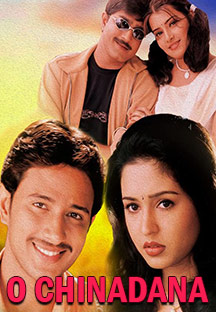 Watch O Chinadana full movie Online - Eros Now