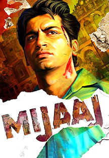 Watch Mijaaj full movie Online - Eros Now