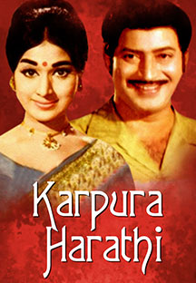 Watch Karpura Harathi full movie Online - Eros Now